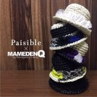 他の写真3: ◆Paisible×MAMEDENQ◆ モコモコノイトコ (Ver.Paisible)_1st edition