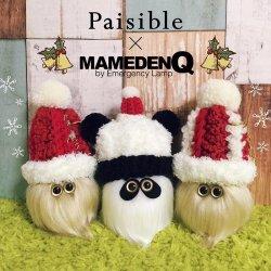画像1: ◆Paisible×MAMEDENQ◆ ビッグモコノイトコ,モコモコノイトコ (Ver.Paisible)_Xmas edition and more...